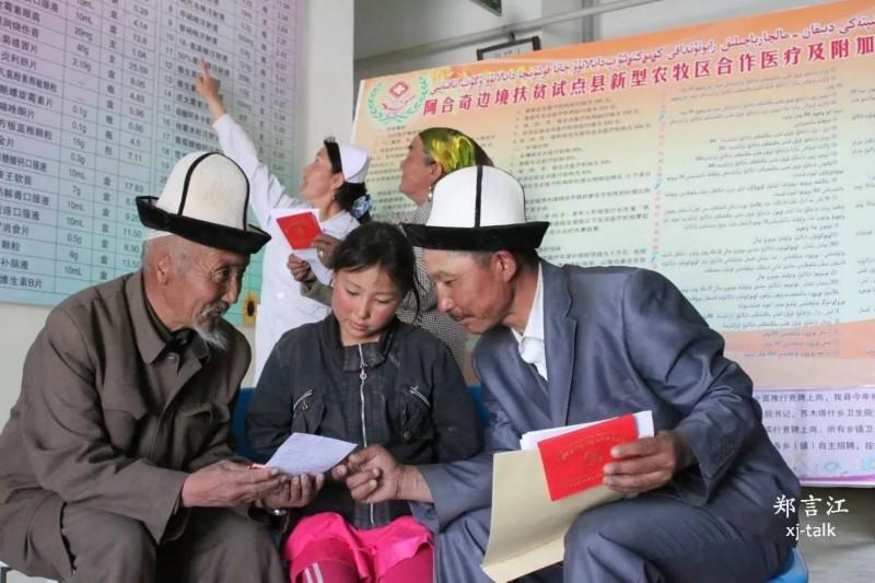 鄭言江專訪阿合奇縣委書記:確保固邊富民還要守住生態