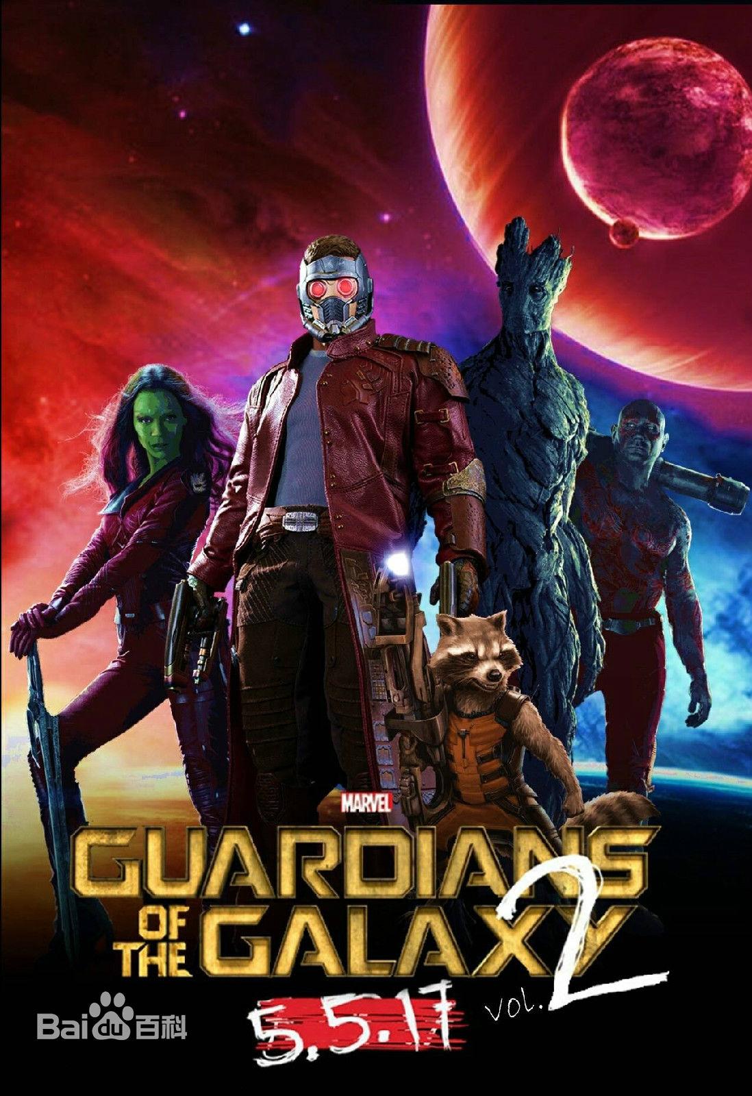 银河护卫队2播出时间剧情介绍 银河护卫队2首曝海报先导预告片