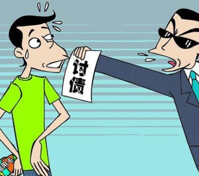 """近期,安徽商报对变种""""校园贷"""",""""裸条贷""""等贷款陷阱进行了报道."""