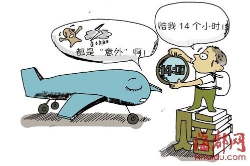 动漫 卡通 漫画 设计 矢量 矢量图 素材 头像 499_331