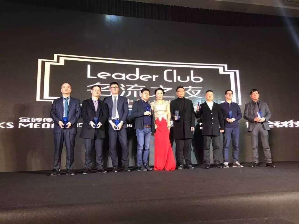 投融家ceo胡德华荣获第一财经2016年度金融骑士奖