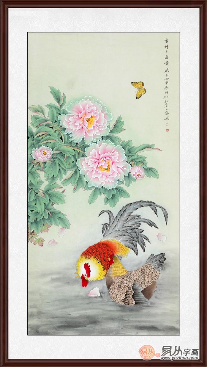 国画大师王一容牡丹鸡图《吉祥大富贵》(作品来源:【易从网】)-