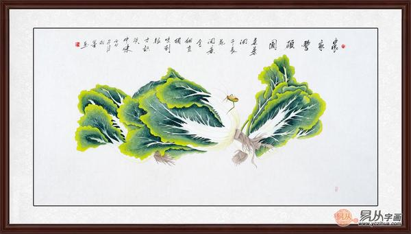 餐厅挂画 羽墨工笔画白菜《农家丰硕图》作品来源:易从网-餐厅挂画