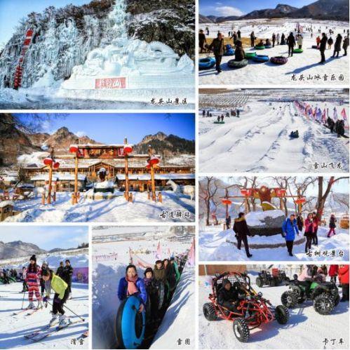臨江龍頭山景區——鄉村旅遊的典範