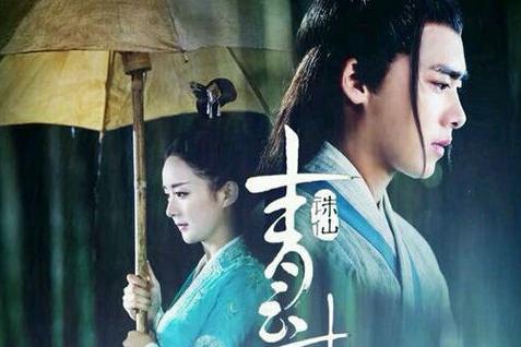 青云志第二季更新时间剧情演员表介绍 青云志